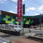 【飯塚】カラオケボックス外壁改修工事